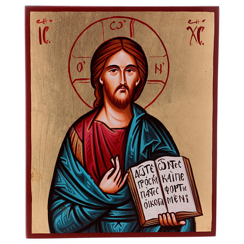 Christ the Pantocrator icon, open book gold background 1