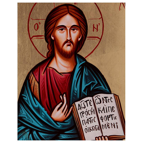 Christ the Pantocrator icon, open book gold background 2