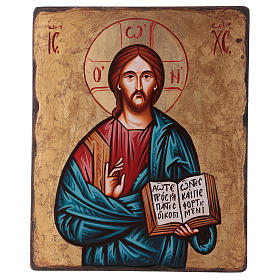 Rumanian hand-painted icons: Christ the Pantocrator icon, Romanian, open book gold background