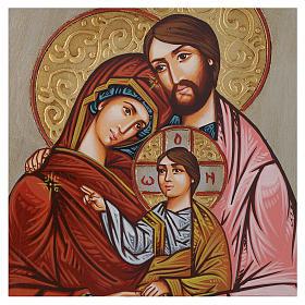 Icona della Sacra Famiglia ovale 30x20 cm s2