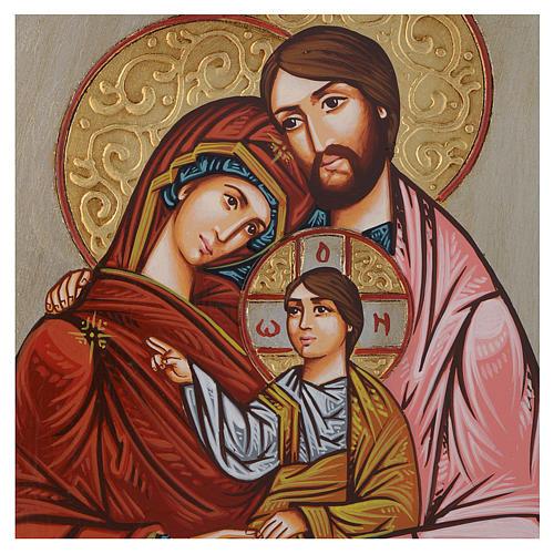 Icona della Sacra Famiglia ovale 30x20 cm 2