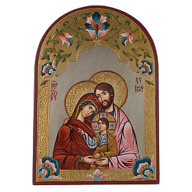 Rumanian hand-painted icons: Icon of the Holy Family, oval edge 30x20 cm