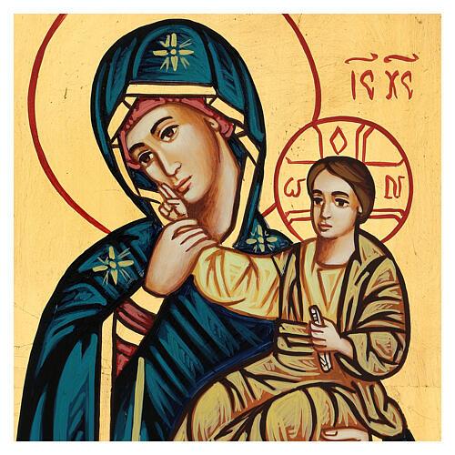 Icona Madre di Dio Paramithia 2