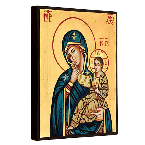Icona Madre di Dio Paramithia 3