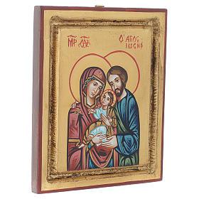 Icône sainte famille fond en or s2