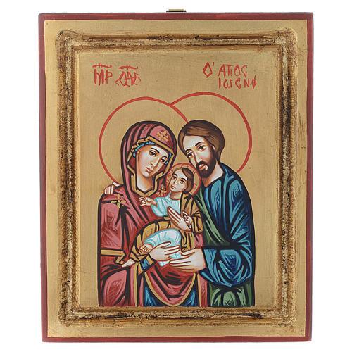 Icône sainte famille fond en or 1