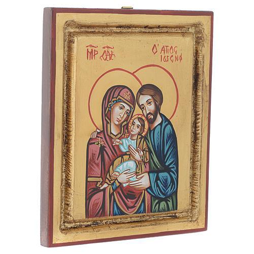 Icône sainte famille fond en or 2