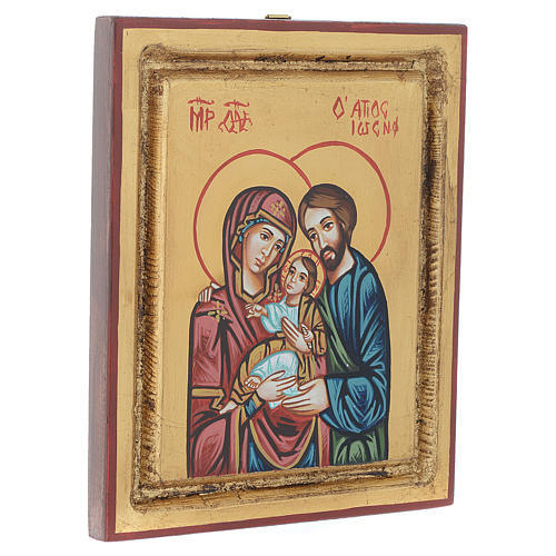 Holy Family icon, golden background 2