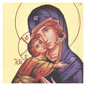 Ícono serigrafiado Virgen Vladimir de la Ternura s2