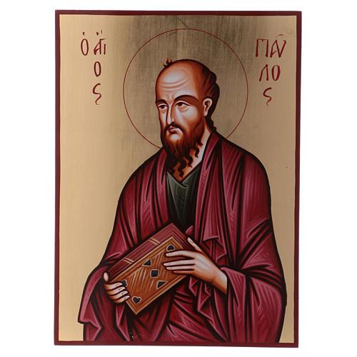 Ícono pintado San Pablo 1