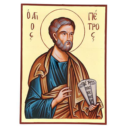Ícono pintado San Pedro 1