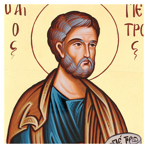 Ícono pintado San Pedro 2