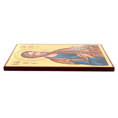 Ícono pintado San Pedro 3