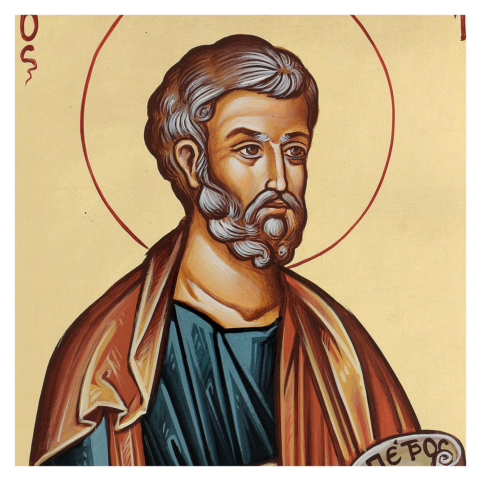Icona dipinta San Pietro 4