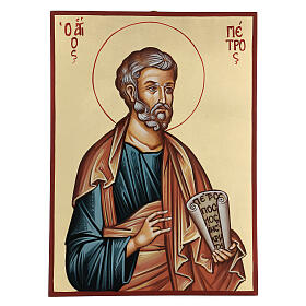 Icona dipinta San Pietro s1