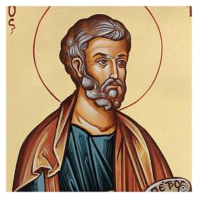 Icona dipinta San Pietro s2