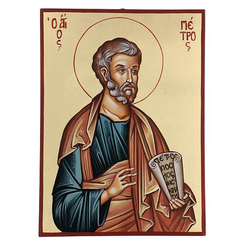 Icona dipinta San Pietro 1