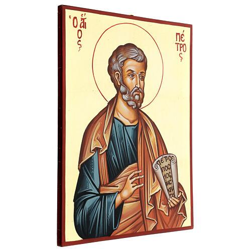 Icona dipinta San Pietro 3