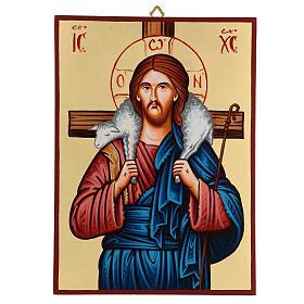 Christ le bon pasteur s1