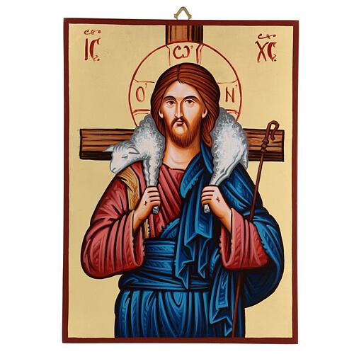 Christ le bon pasteur 1