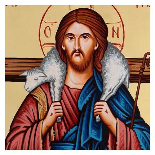 Icona sacra Cristo Buon Pastore Romania 2