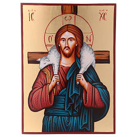 Rumanian hand-painted icons: Jesus, the Good Shepard