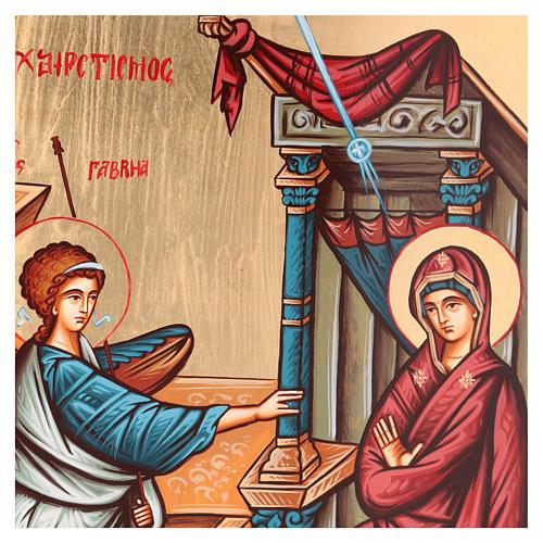 Icona dell'Annunciazione 8
