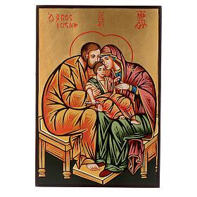 Icona Sacra Famiglia fondo oro manto rosso s1