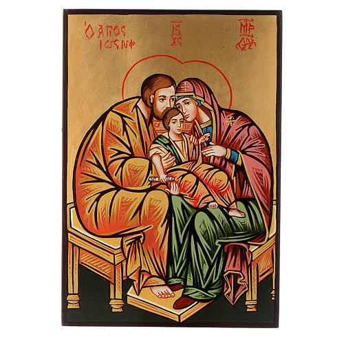 Icona Sacra Famiglia fondo oro manto rosso 1