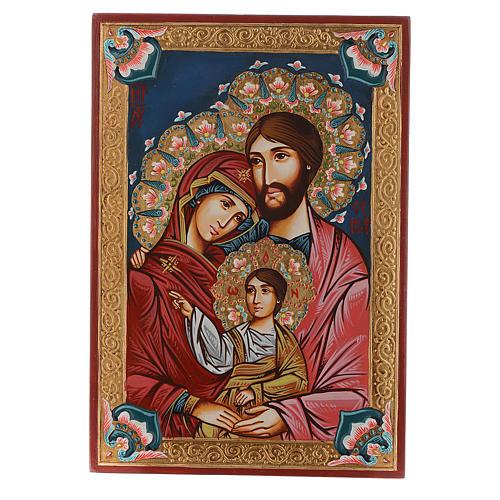 Icona Sacra Famiglia dipinta a mano rumena 1