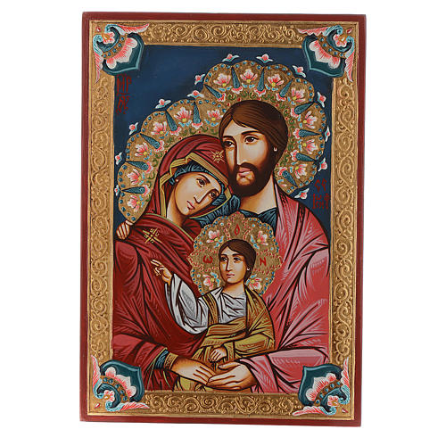 Holy Family icon, hand-painted, Rumanian 1
