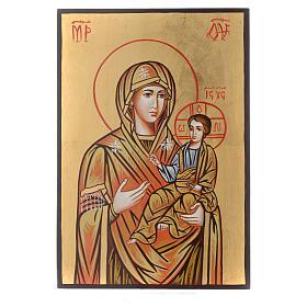 Ikone Gottesmutter Hodigitria s1