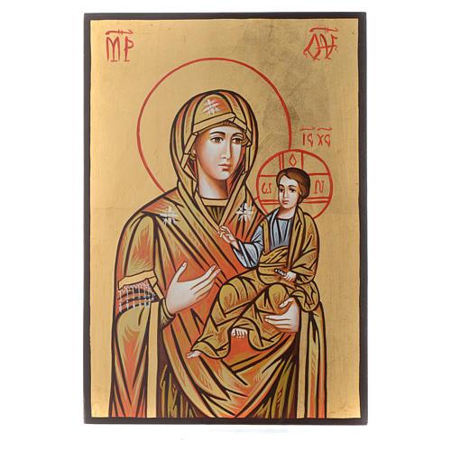 Ikone Gottesmutter Hodigitria 1