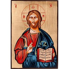 Icona Cristo Pantocratore libro aperto s1