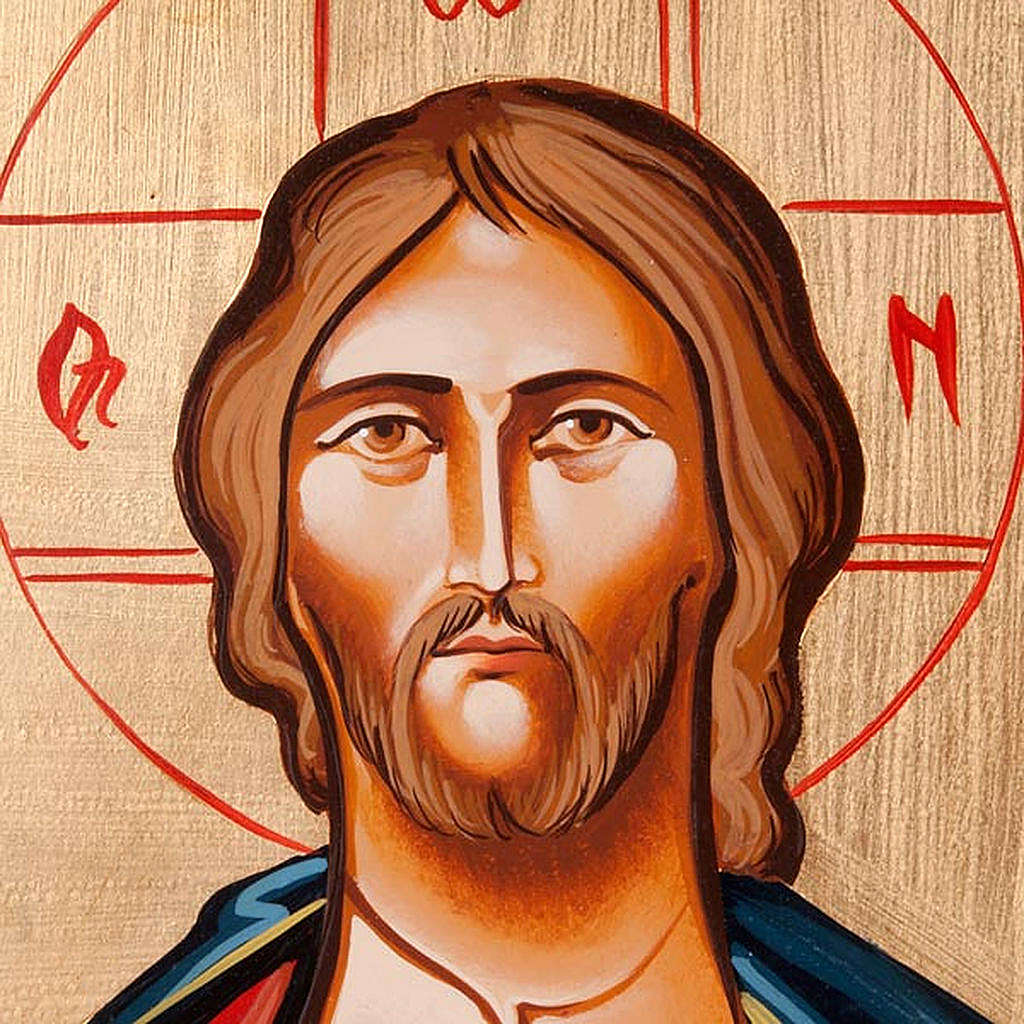 Christ the Pantocrator icon, open book 4