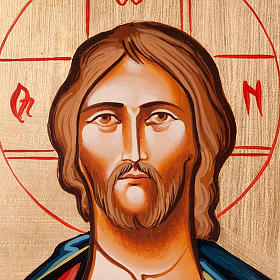 Christ the Pantocrator icon, open book s3