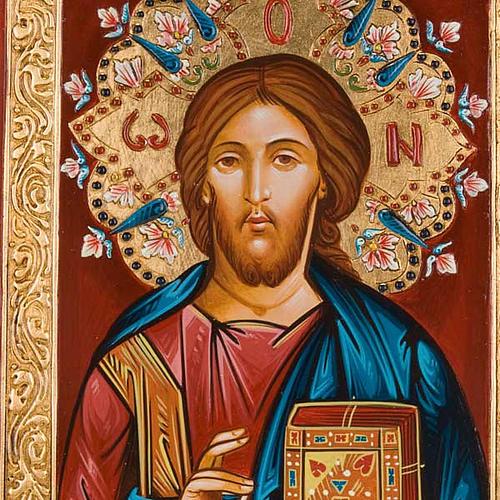 Icône  Christ Pantocrator, livre fermé 2