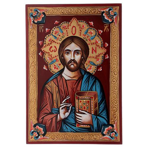 Icona dipinta a mano Pantocratore libro chiuso 1