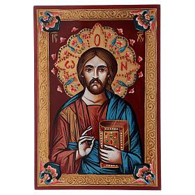 Ícone pintado à mão Pantocrator livro fechado s1