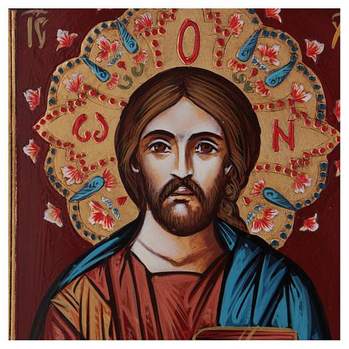 Ícone pintado à mão Pantocrator livro fechado 2