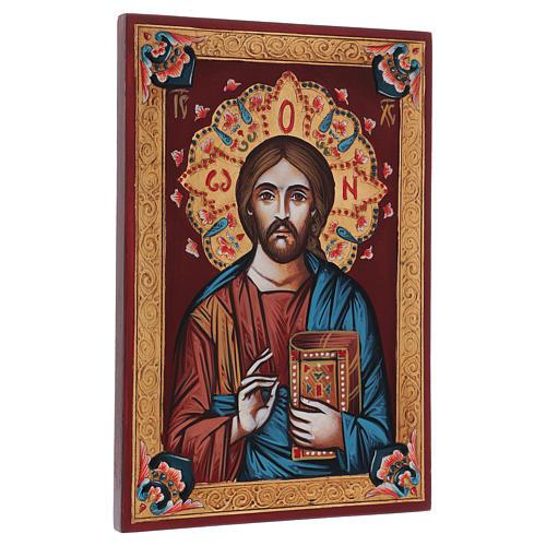 Ícone pintado à mão Pantocrator livro fechado 3