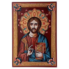 Rumanian hand-painted icons: Christ the Pantocrator icon, closed book