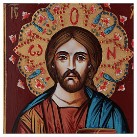 Christ the Pantocrator icon, closed book s2