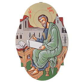 Rumanian hand-painted icons: Saint Matthew icon, oval