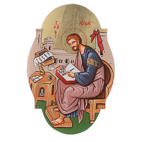 Rumanian hand-painted icons: Saint Luke icon, oval