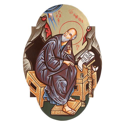 Icône St. Jean évangéliste ovale 1