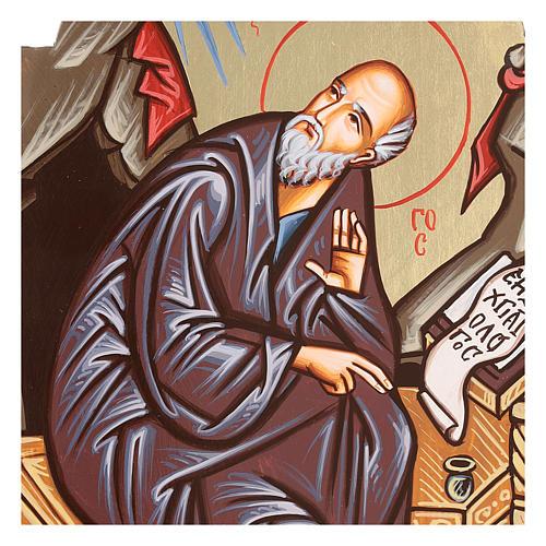 Icône St. Jean évangéliste ovale 2