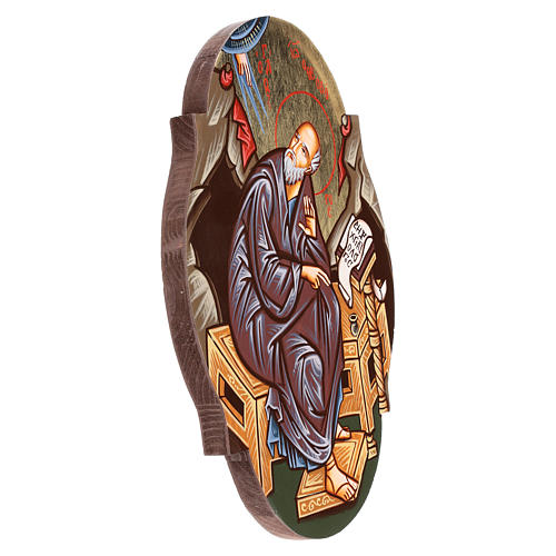 Icône St. Jean évangéliste ovale 3