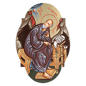 Rumanian hand-painted icons: Saint John icon, oval