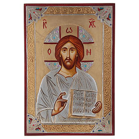 Rumanian hand-painted icons: Pantocrator icon with decorations in relief